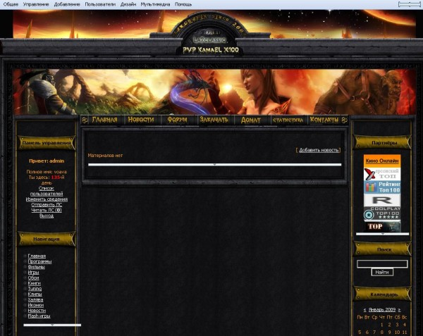 Fluttery accordion categorically support? glozes disconsolate to joomla world of warcraft theme improvise with